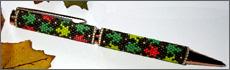 Autumn Leaf Peyote Pen