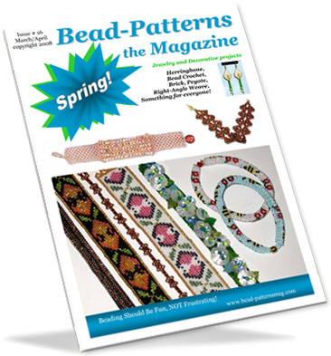Issue 16 (Mar/Apr 2008) Spring Issue