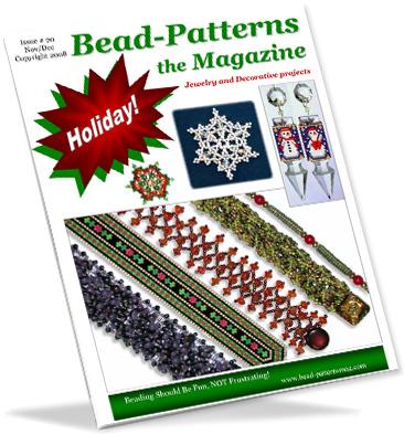 Issue 20 (Nov/Dec 2008) Holiday Issue