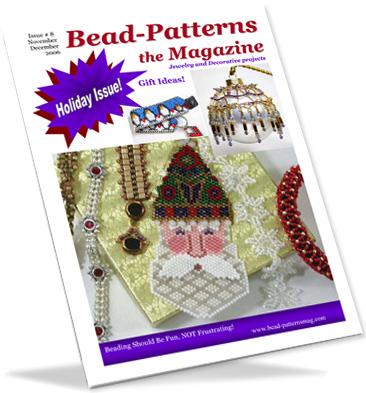 Issue 8 (Nov/Dec 2006) Holiday Issue