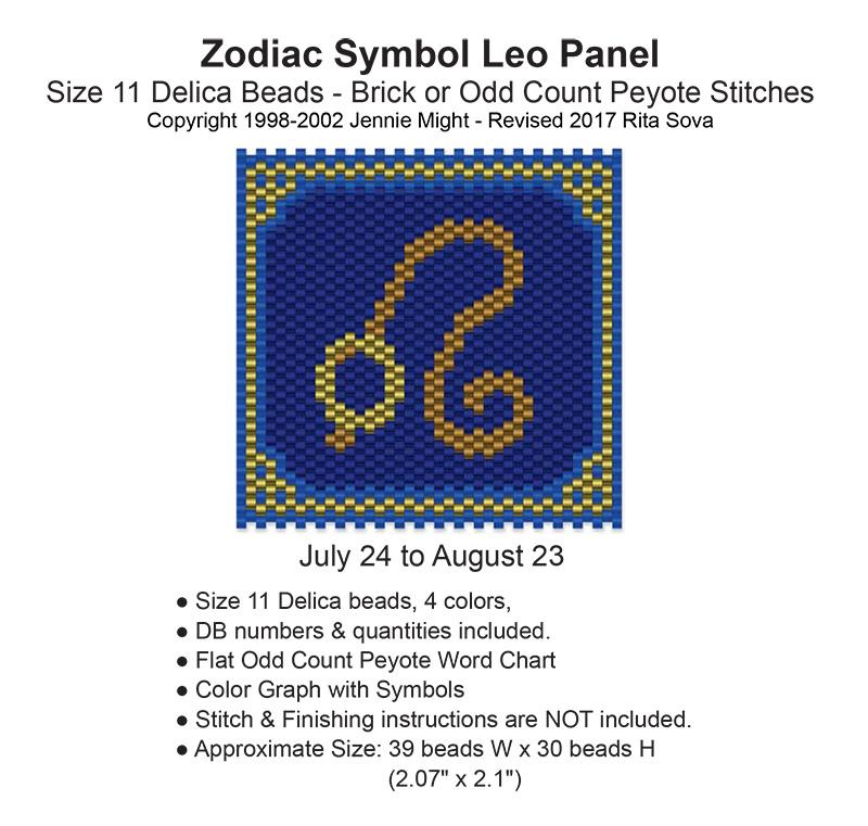 Zodiac Symbol Leo Panel Sova Enterprises
