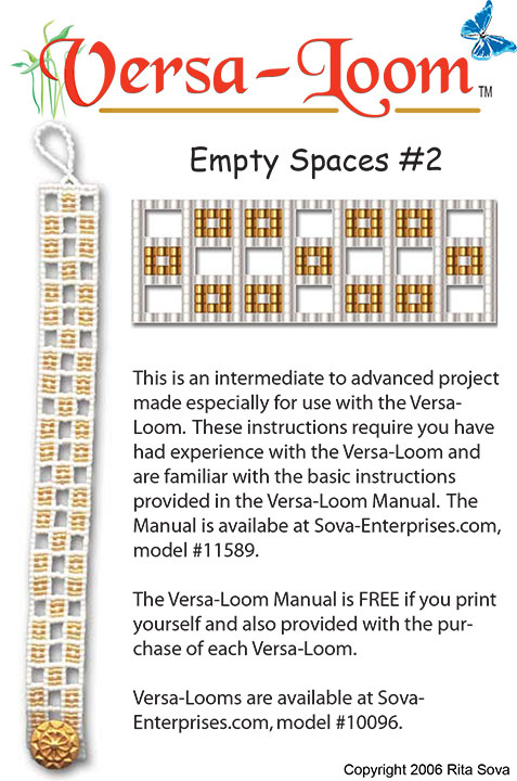 Empty Spaces # 2 (Versa-Loom)