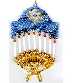Beaded Menorah Ornament