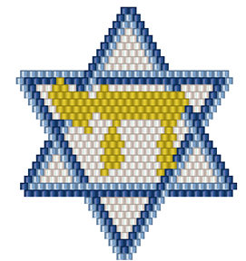 Star of David/Chai Pendant