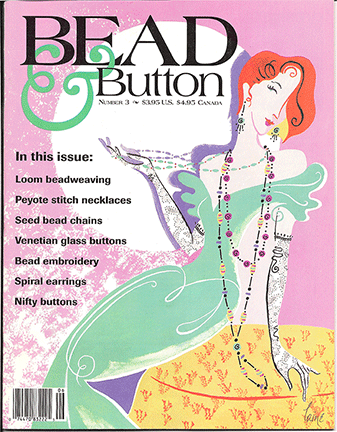 003 Bead & Button Magazine, 1994 June, #3 (Used)