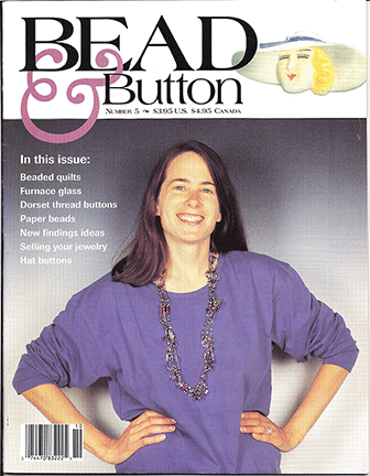 005 Bead & Button Magazine, 1994 October, #5 (Used)