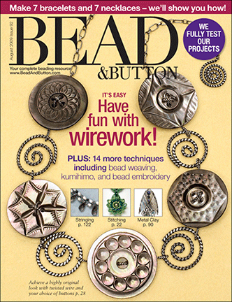 092 Bead & Button Magazine, 2009 August, #92 (Used)
