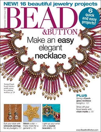 094 Bead & Button Magazine, 2009 December, #94 (Used)
