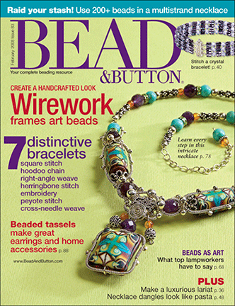 083 Bead & Button Magazine, 2008 February, #83 (Used)