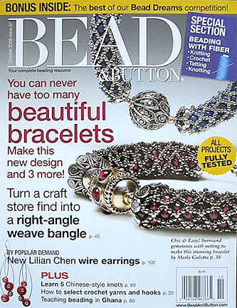 087 Bead & Button Magazine, 2008 October, #87 (Used)