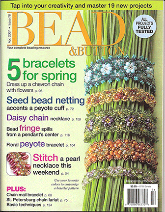 078 Bead & Button Magazine, 2007 April, #78 (Used)
