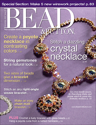 082 Bead & Button Magazine, 2007 December, #82 (Used)