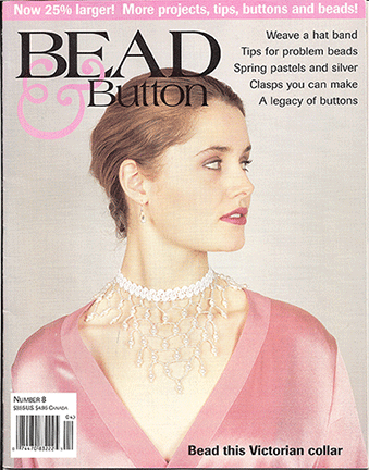 008 Bead & Button Magazine, 1995 April, #8 (Used)