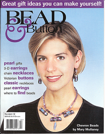 012 Bead & Button Magazine, 1995 December, #12 (Used)