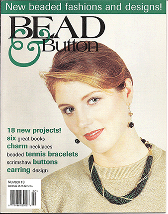 013 Bead & Button Magazine, 1996 February, #13 (Used)