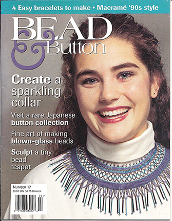 017 Bead & Button Magazine, 1997 February, #17 (Used)