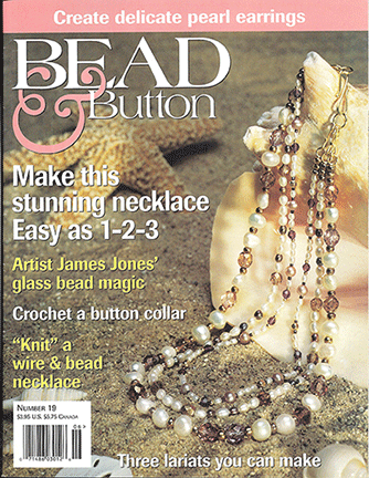 019 Bead & Button Magazine, 1997 June, #19 (Used)
