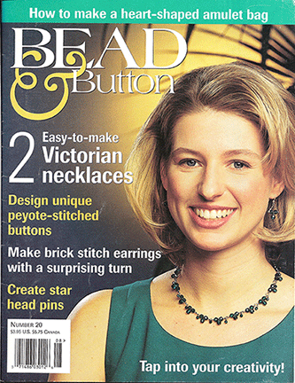 020 Bead & Button Magazine, 1997 August, #20 (Used)