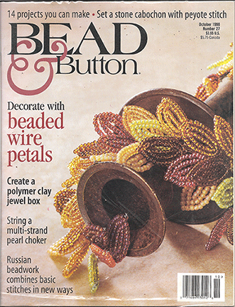 027 Bead & Button Magazine, 1998 October, #27 (Used)