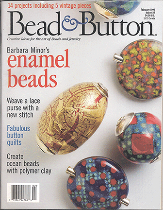 029 Bead & Button Magazine, 1999 February, #29 (Used)