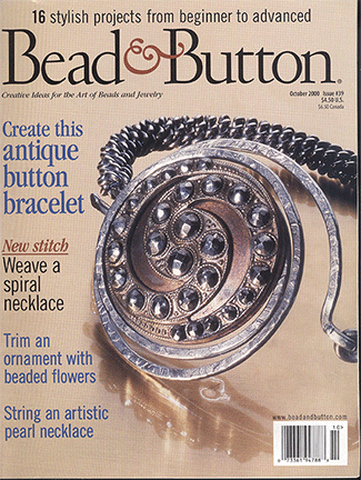 039 Bead & Button Magazine, 2000 October, #39 (Used)