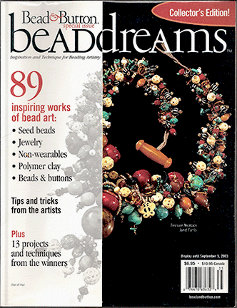 2003 Special Issue, Bead & Button, Bead Dreams (Used)