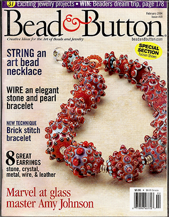 059 Bead & Button Magazine, 2004 February, #59 (Used)