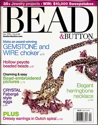 066 Bead & Button Magazine, 2005 April, #66 (Used)