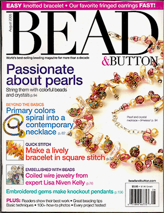 068 Bead & Button Magazine, 2005 August, #68 (Used)