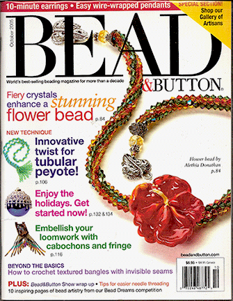 069 Bead & Button Magazine, 2005 October, #69 (Used)