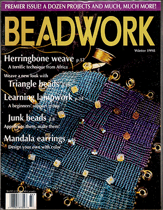 1998 Winter - BEADWORK magazine (Used)