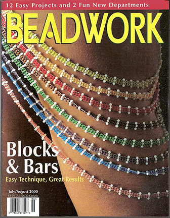 2000 July/August - BEADWORK magazine Volume 3 Number 4 (Used)