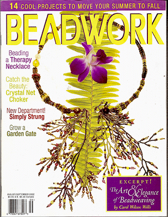 2002 Aug/Sep - BEADWORK magazine Volume 5 Number 5 (Used)