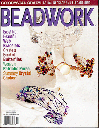 2003 Jun-Jul - BEADWORK magazine Volume 6 Number 4 (Used)