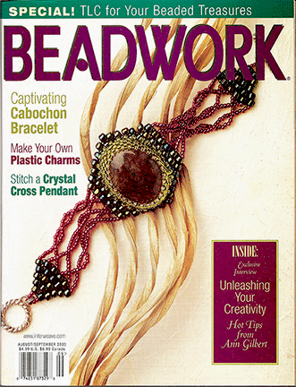 2003 Aug-Sep - BEADWORK magazine Volume 6 Number 5 (Used)