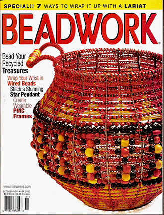 2003 Oct-Nov - BEADWORK magazine Volume 6 Number 6 (Used)