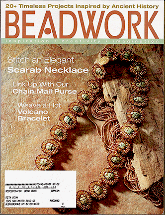 2004 Aug-Sep - BEADWORK magazine Volume 7 Number 5 (Used)