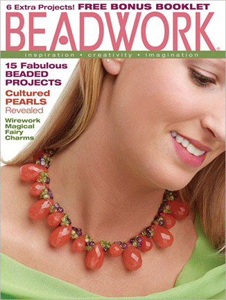 2005 Apr-May - BEADWORK magazine Volume 8 Number 3 (Used)