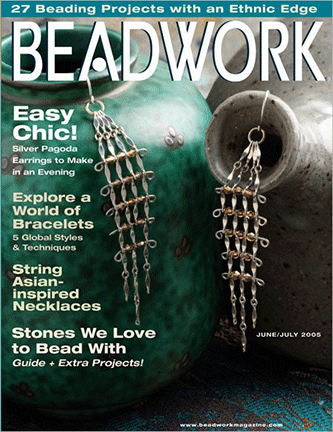 2005 Jun-Jul - BEADWORK magazine Volume 8 Number 4 (Used)