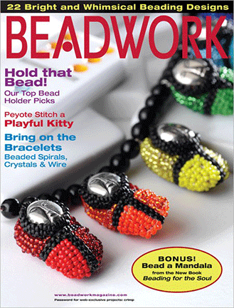 2005 Oct-Nov - BEADWORK magazine Volume 8 Number 6 (Used)