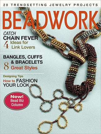 2006 Aug-Sep - BEADWORK magazine Volume 9 Number 5 (Used)