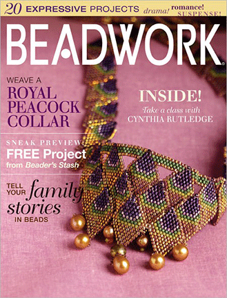 2006 Oct-Nov - BEADWORK magazine Volume 9 Number 6 (Used)