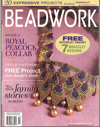 2006 Oct-Nov - BEADWORK magazine Volume 9 Number 6 (NEW)