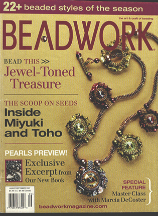 2007 Aug-Sep - BEADWORK magazine Volume 10 Number 5 (Used)