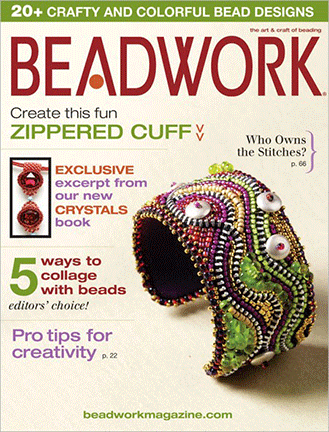 2007 Oct-Nov - BEADWORK magazine Volume 10 Number 6 (Used)