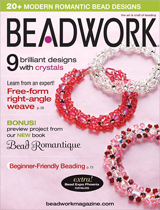 2008 Feb-Mar - BEADWORK magazine Volume 11 Number 2 (Used)