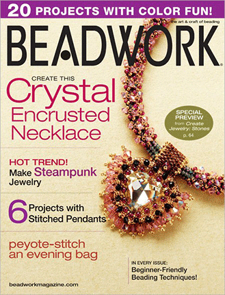 2008 Oct-Nov - BEADWORK magazine Volume 11 Number 6 (Used)