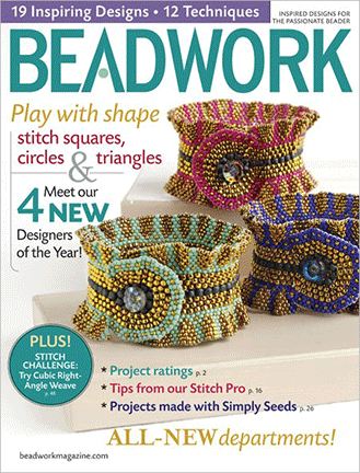 2010 Feb-Mar - BEADWORK magazine Volume 13 Number 2 (Used)