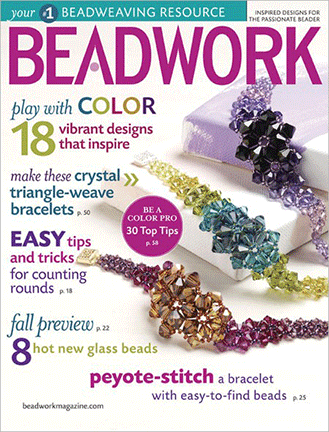 2010 Aug-Sep - BEADWORK magazine Volume 13 Number 5 (Used)