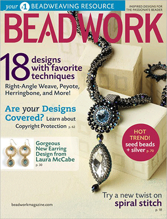 2010 Oct-Nov - BEADWORK magazine Volume 13 Number 6 (Used)
